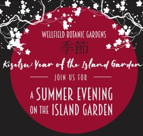 A Summer Evening on the Island Garden logo